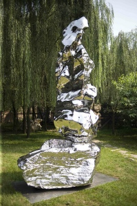 "Zhan Wang, Artificial Rock No. 43, 2008. Stainless steel. Private collection. Image courtesy of the artist and Long March Space, Beijing. This work is in the ""On Site: Zhan Wang"" exhibition at the Milwaukee Art Museum this summer."