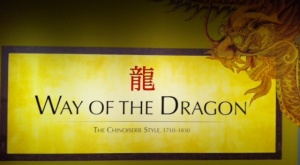 "Title wall for ""Way of the Dragon"" in the Museum. Photo by Claudia Mooney."